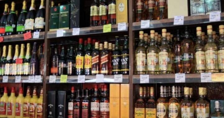 Clausura SEGOB un expendio de alcohol