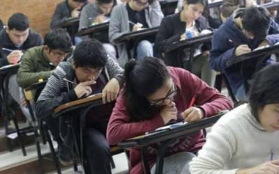 Avalan nueva Ley de Educación Superior de Puebla en comisiones